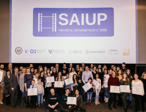 SAIUP: Branding Academic Integrity in Ukraine since 2016
